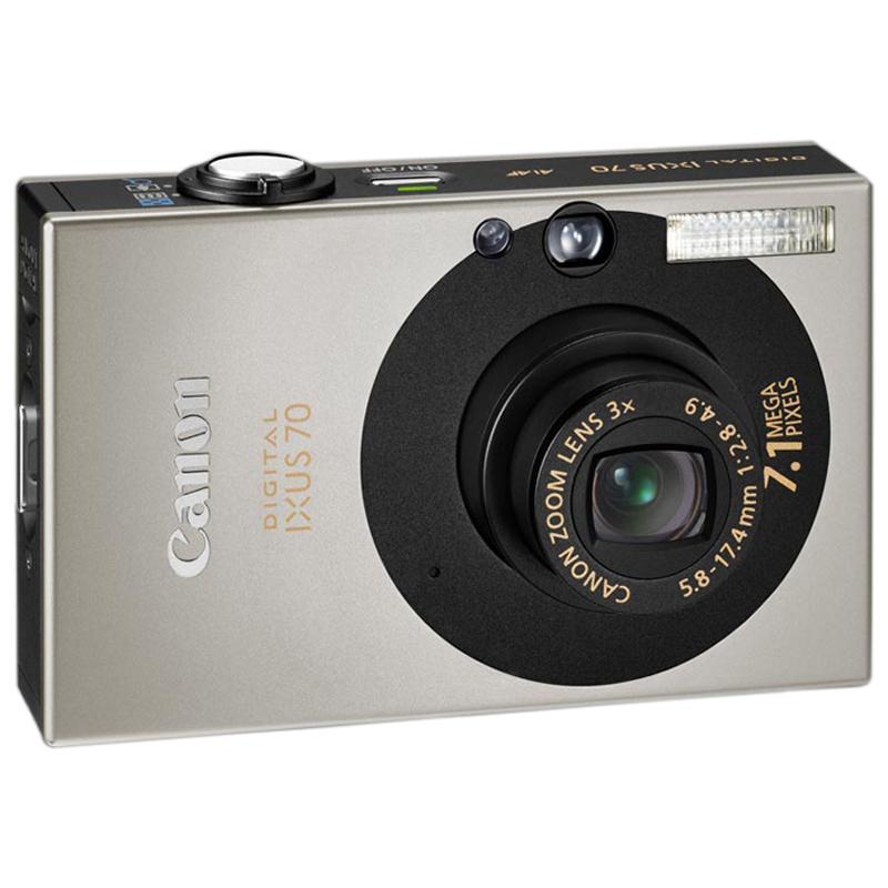 Фотоаппарат Canon IXUS 177 Black