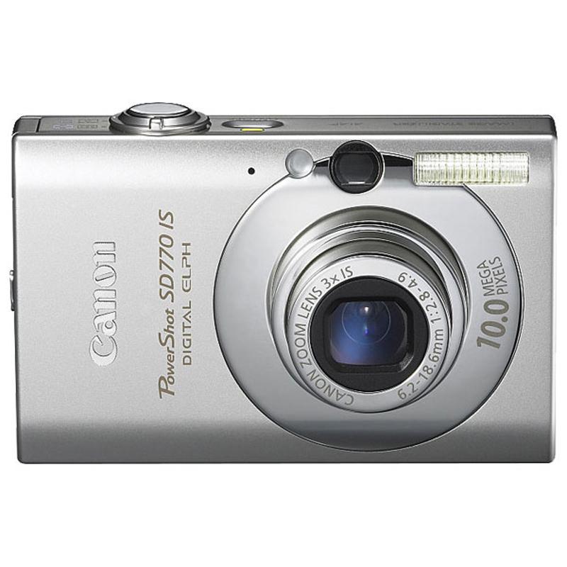 Фотоаппарат Canon IXUS 190 Blue (20Mp 10x Zoom 3.0